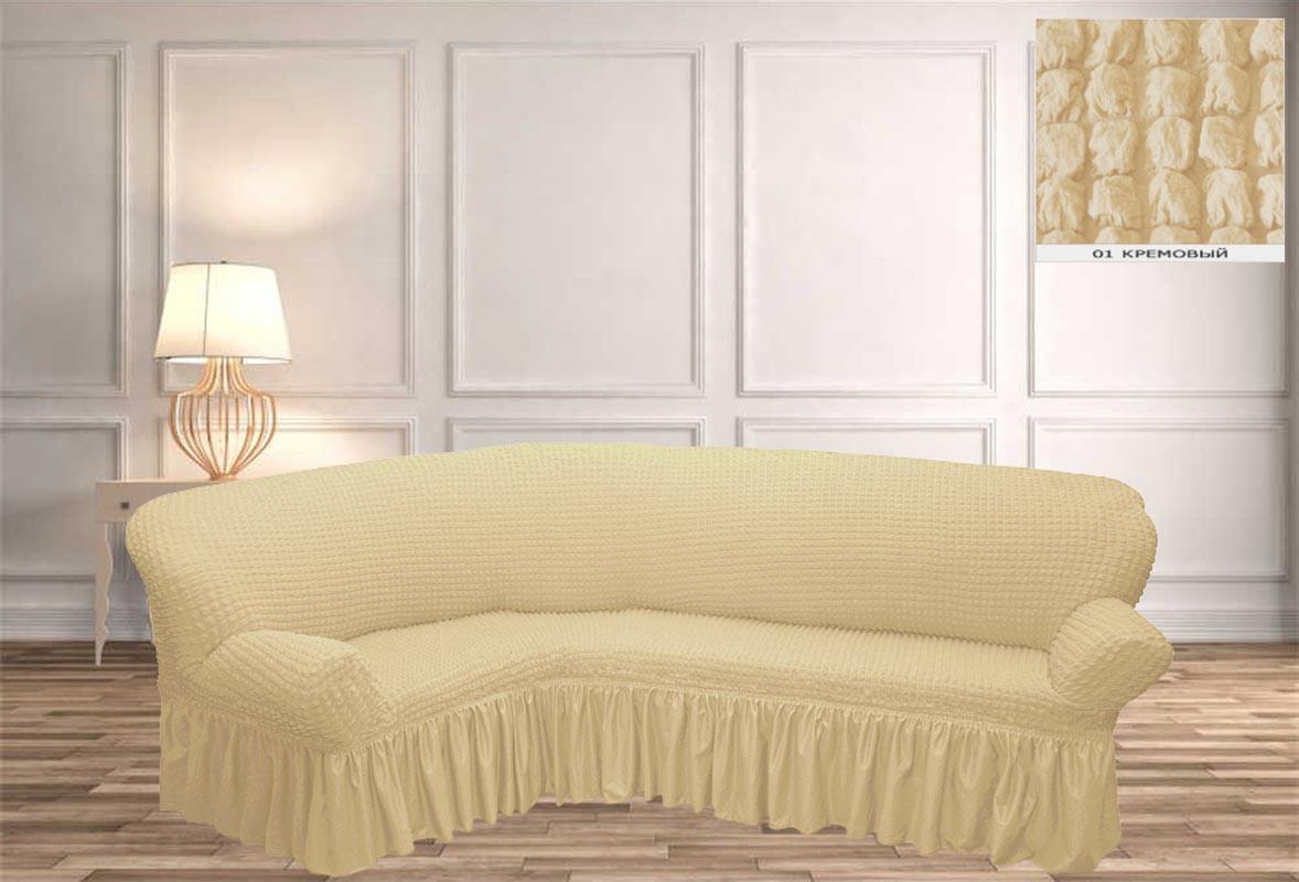 Покривало Чохол Жатка на Кутовий диван Кремовий універсальний натяжна з спідницею