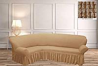 Покрывало Чехол на угловой диван Песочный