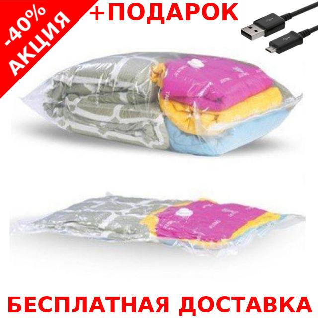 Вакуумные пакеты для хранения одежды Space Bag органайзер одежды 50*60 10шт + зарядный USB - micro USB кабель, фото 1