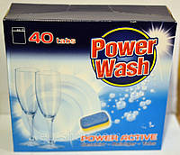 Power Wash Таблетки для посуд. машин 800г. (40шт)
