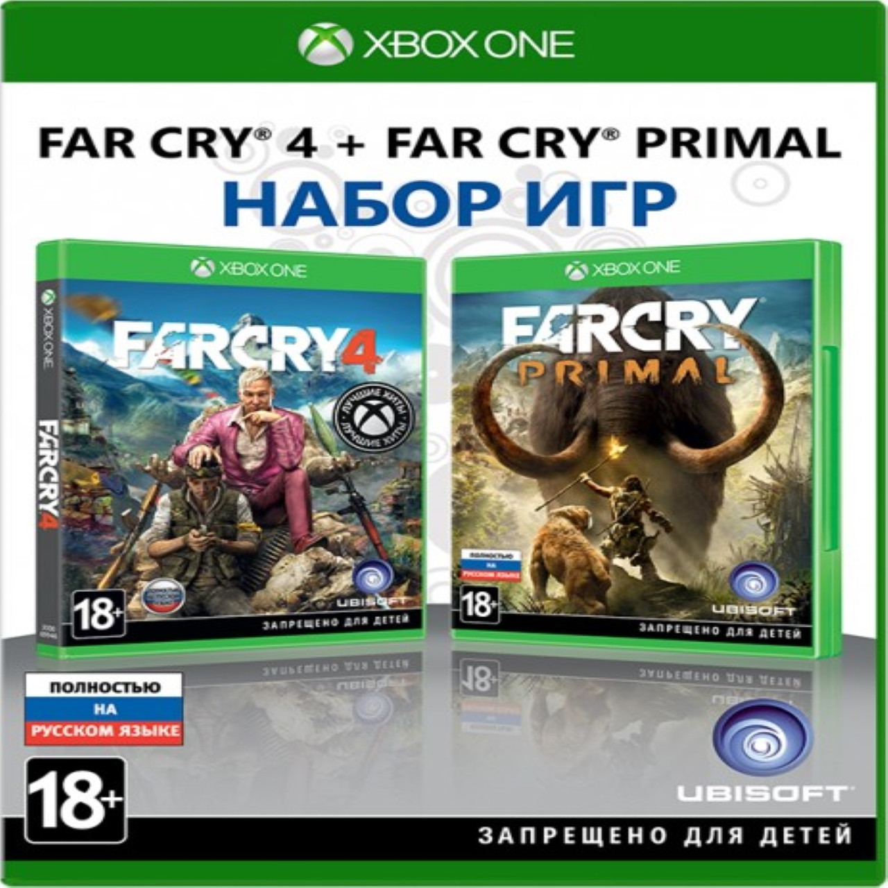 Far Cry 4 + Far Cry Primal Xbox One RUS (NEW)