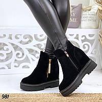 Женские зимние ботинки на платформе, фото 1