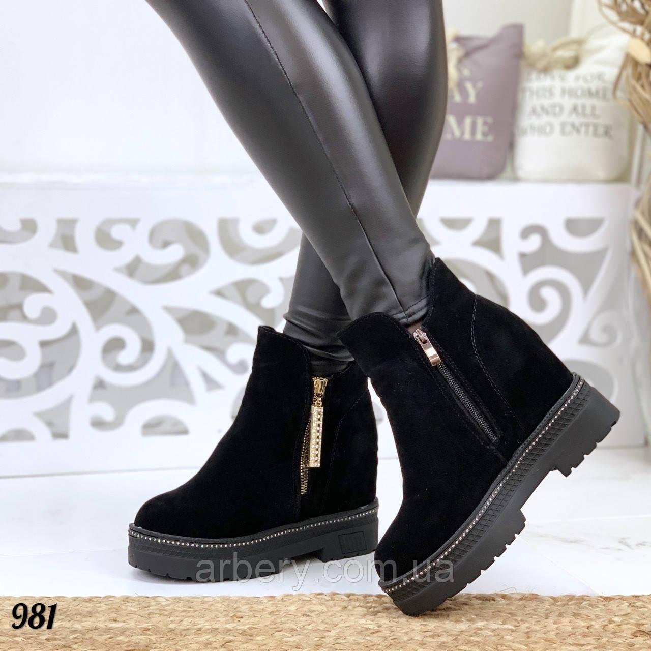 Женские зимние ботинки на платформе