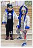 Детский спортивный костюм-тройка с шапкой, фото 5