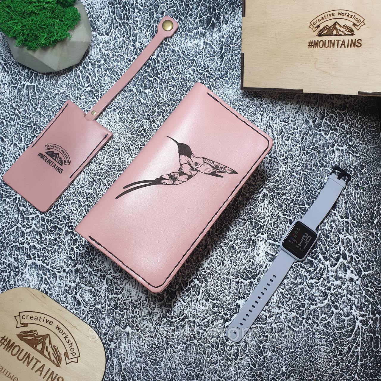 Портмоне кожаное женское Колибри 2.0 розовое