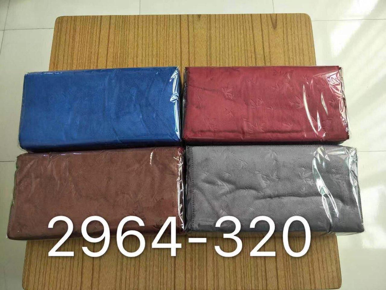 Полотенце кухня микрофибра Р.р 35*70 см