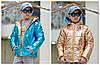 Стильная ультраблестящая детская куртка, фото 2
