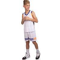 Форма баскетбольная детская и подростковая (полиэстер, р-р 3XS-S, рост 130-160см, цвет: белый)