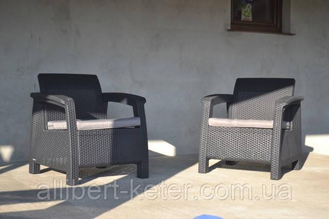 Комплект садовой мебели Keter Corfu Duo