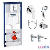 Комплект инсталляция Grohe Rapid SL 38772001 + Гигиенический душ Grohe BauEdge 28512001