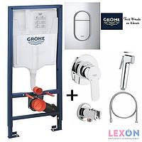 Комплект инсталляция Grohe Rapid SL 39504000 + Гигиенический душ Grohe BauEdge 28512001