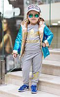 Детский спортивный костюм-тройка с накатом