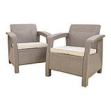 Комплект садовой мебели Curver Corfu Duo, фото 2