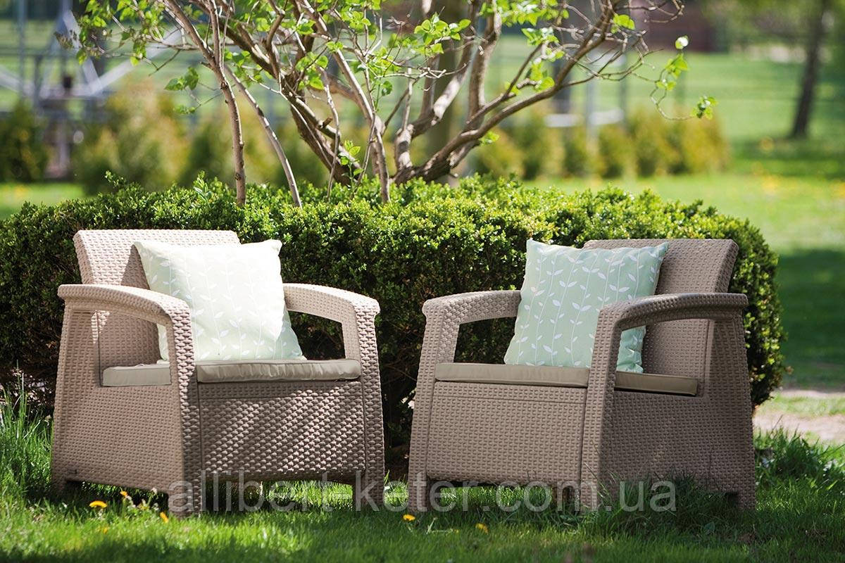 Комплект садовой мебели Curver Corfu Duo