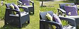 Комплект садових меблів Curver Corfu Duo, фото 9