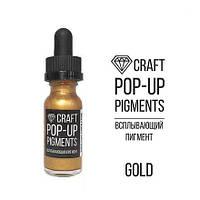 """Всплывающий пигмент CRAFT для смолы """"Жидкое золото"""" (Craft Pop Up)"""