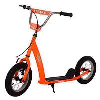 Самокат для детей и взрослыхScooter с ручным тормозом (ОРАНЖЕВЫЙ) арт. 2-047-OR