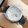 Часы мужские Слава Созвездие Mechanic Silver/White
