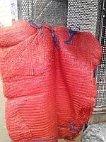 Сетка овощная 40х63 (20 кг)