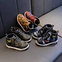 Стильные камуфляжные ботиночки,  3 цвета