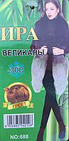 Женские лосины байка махровые батал Р.р 7XL