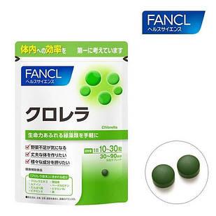 FANCL Хлорела, 900 таблеток на 30-90 днів