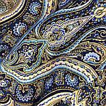 Розмарин 1850-15, павлопосадский вовняну хустку з шовковою бахромою, фото 9
