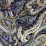 Розмарин 1850-15, павлопосадский вовняну хустку з шовковою бахромою, фото 7