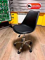 Кресло для персонала Астер черное на колесах, с регулировкой высоты