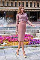 Женственное Утонченное Платье Футляр с Гипюром Бежевое S-XL