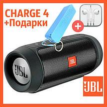 Акция! Колонка JBL Charge 4+ Bluetooth портативная + 2 подарка. Черный цвет, фото 2