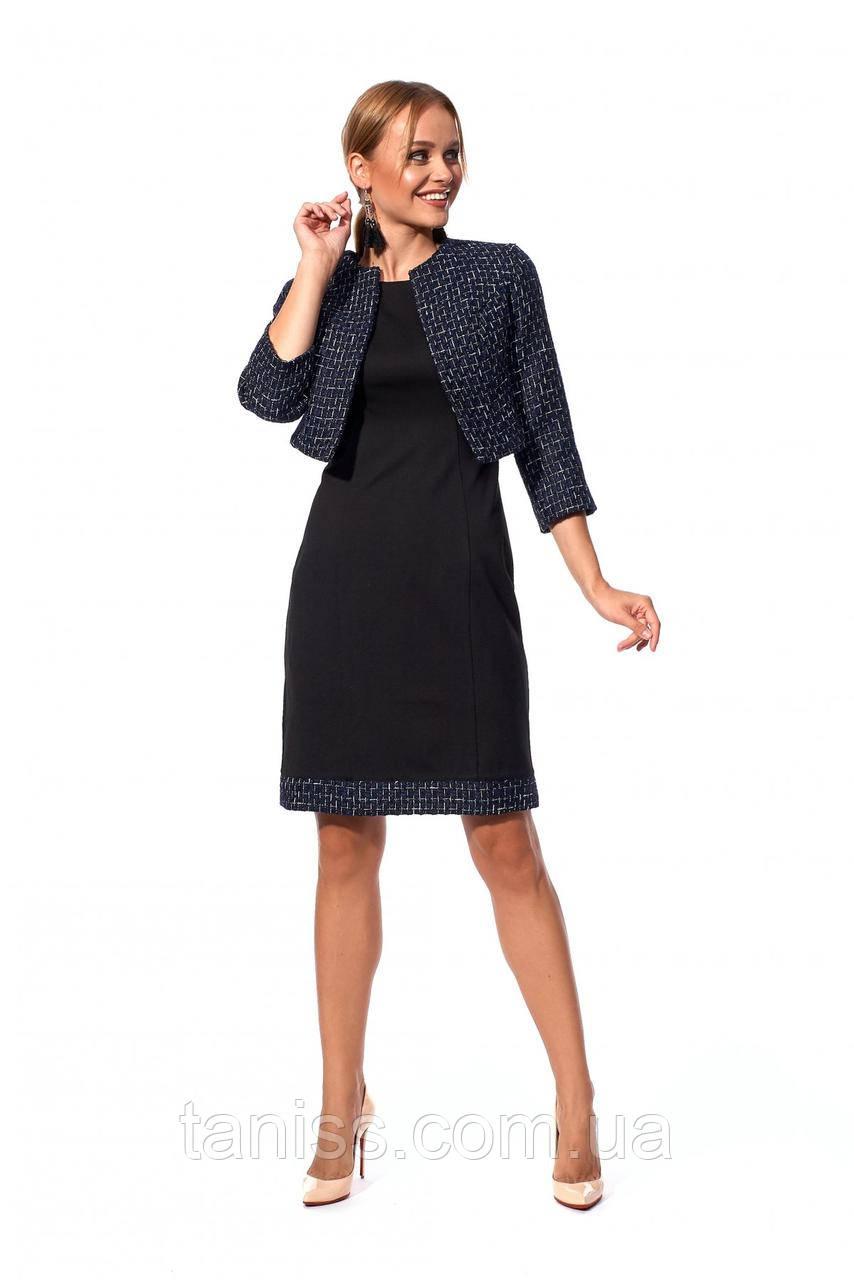 Строгий, стильный .деловой костюм, ткань  трикотаж Алекс.  Шанель Твид, размеры 42,44,46,48 (685.1)темно синий
