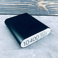 Портативное зарядное устройство Power Bank Mi 10400 mAh Реплика