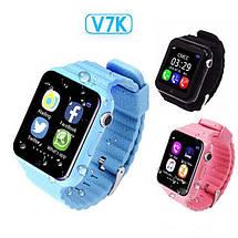 Умные детские часы с  gps трекером SMART BABY watch v7k 3 цвета (gps+lbs) , фото 2
