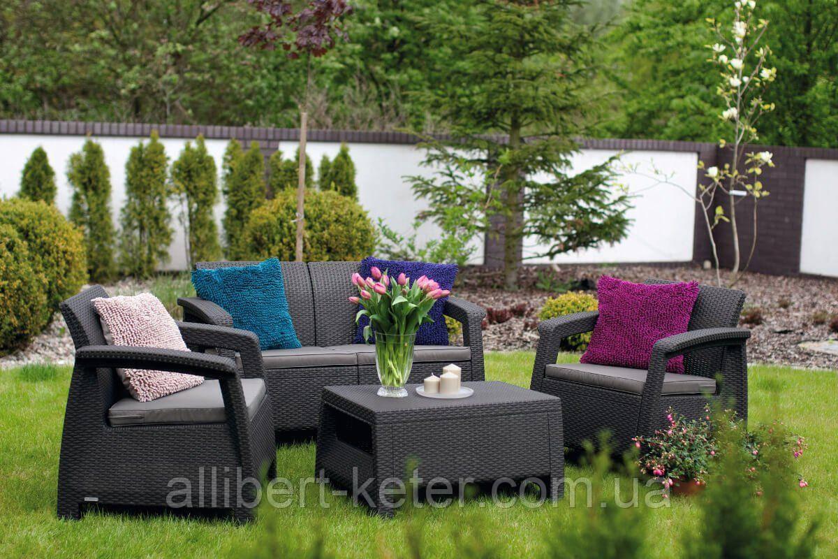 Комплект садовой мебели Keter Corfu