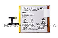 Аккумуляторная батарея LIS1502ERPC Li-ion для мобильных телефонов Sony 2330mAh
