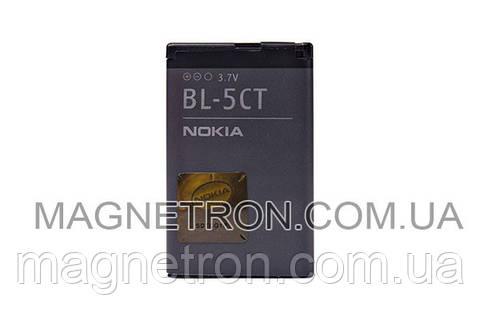Аккумуляторная батарея BL-5CT Li-ion для мобильного телефона Nokia 1050mAh