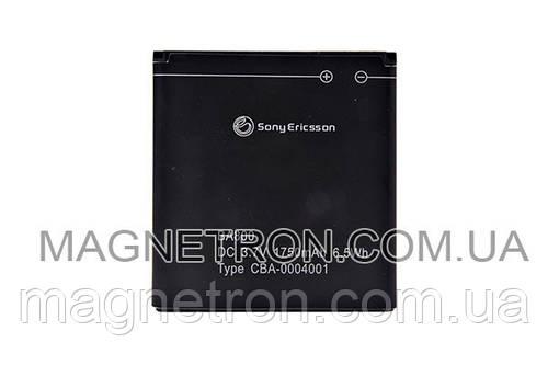 Аккумуляторная батарея BA800 Li-Polymer для мобильного телефона Sony 1750mAh