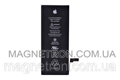 Аккумуляторная батарея 184259 SNH Li-ion 1810mAh к телефону Apple Iphone 6 616-0809