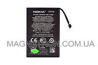 Аккумуляторная батарея BV-5JW Li-ion для мобильных телефонов Nokia 1450mAh