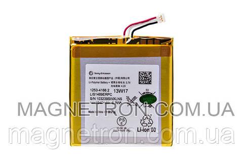 Аккумуляторная батарея LIS1489ERPC Li-Polymer для телефона Sony LT26w Xperia acro S 1840mAh