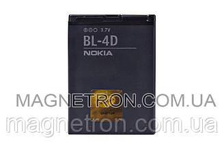 Аккумуляторная батарея BL-4D Li-ion для мобильного телефона Nokia 1200mAh