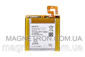Аккумуляторная батарея LIS1499ERPC Li-ion для мобильного телефона Sony 1780mAh
