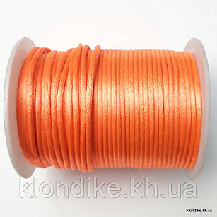 Шнур сутажный, ширина: 2 мм, Цвет: Оранжевый (5 метров)