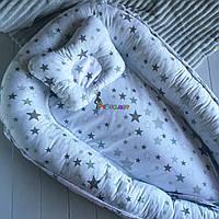 Гнездо-кокон для новорожденного 85Х40 см +подушка Звездочка серая