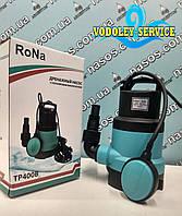 Дренажный насос RONA TP 400 ( с поплавковым выключателем )