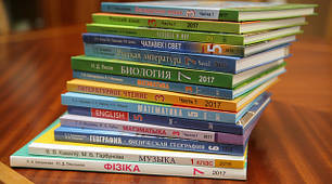 Підручники і посібники