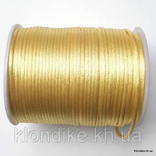 Шнур сутажный, ширина: 2 мм, Цвет: Жёлтый (5 метров)