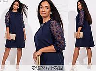 Нарядное платье трапеция АК/-738 - Темно-синий
