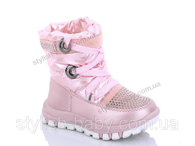Нова колекція зимового взуття. Дитяче зимове взуття бренду Kellaifeng - Bessky для дівчаток (рр. з 22 по 27)